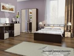 Спальный гарнитур Саломея