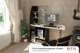 Стол компьютерный Скай венге-лоредо